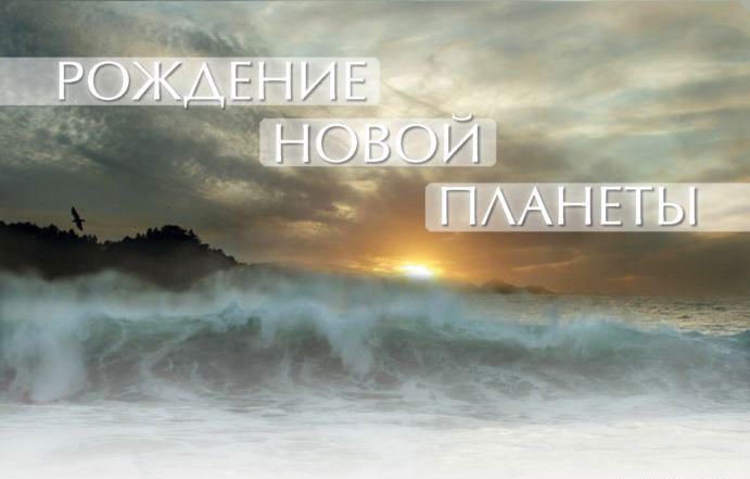 2011-11-03-08-19-55