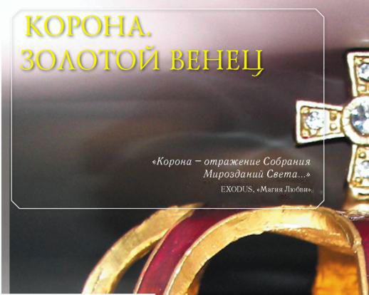 2011-11-02-19-01-12
