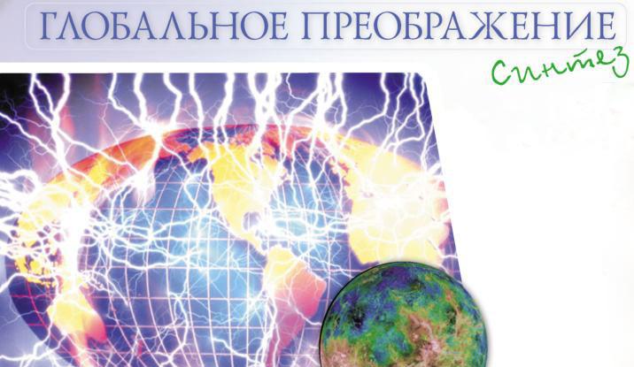 2011-11-01-10-03-59